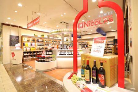 ワインショップニコラ 福屋広島駅前店 グランドオープン
