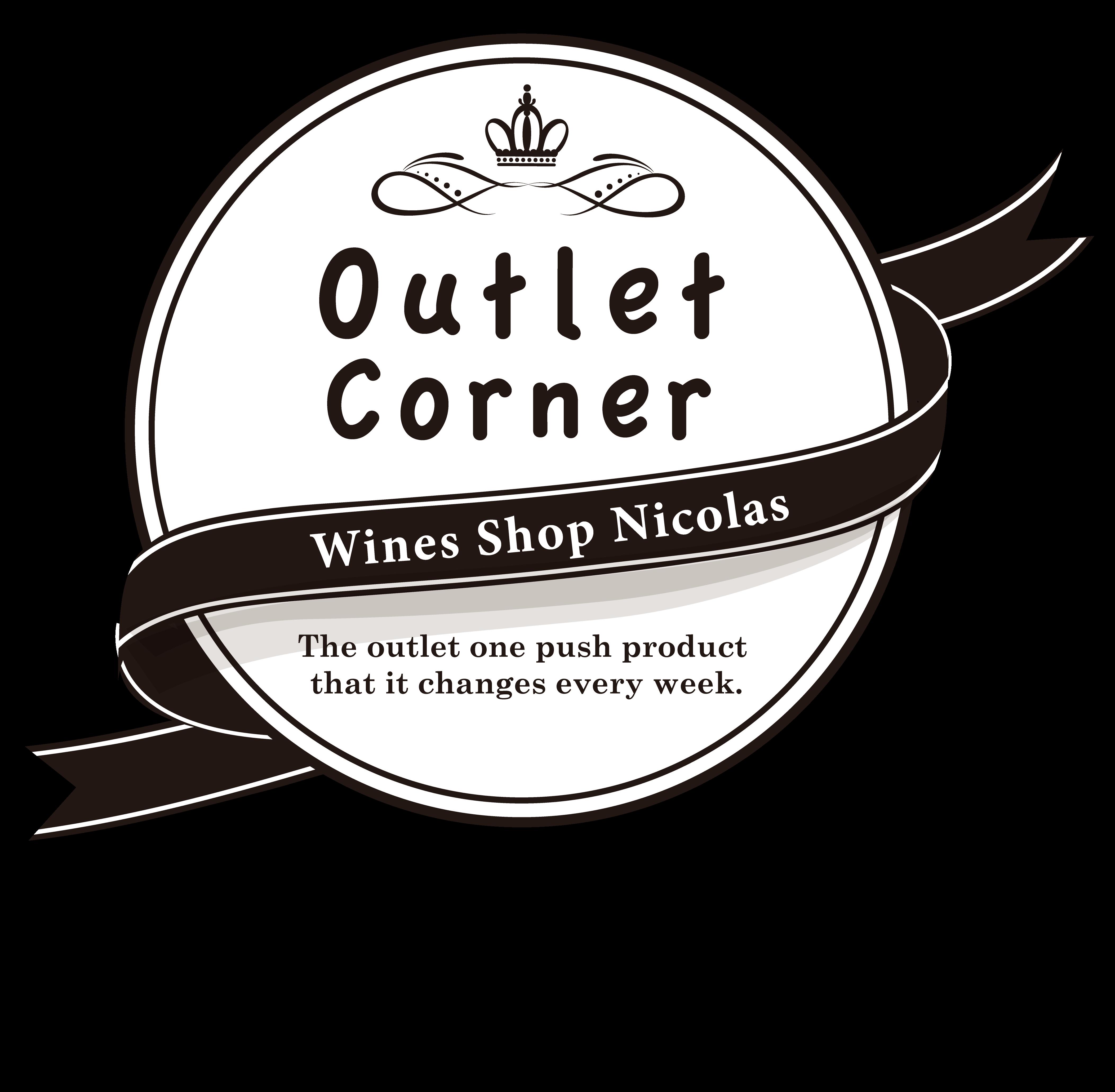 Outlet Corner